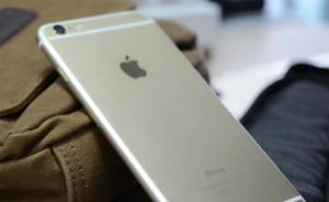 杭州老板南京捡到苹果手机,想物归原主却一再被当成骗子