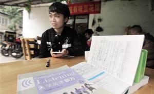 重庆一外卖小哥凭全英文短信走红:自学英语,想当同声传译