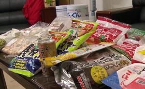 深圳查处海豚供应链:售出20余万包日本核污染区卡乐比麦片