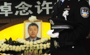 40岁重庆民警抓捕途中牺牲被追记一等功,曾蹲守半月破劫案