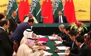 中核集团:两年内对沙特9片潜力地区开展放射性资源勘查工作