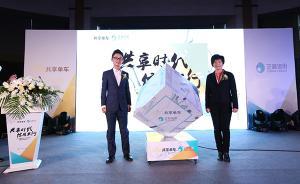 共享单车开启免押金模式:ofo联手芝麻信用在上海试水