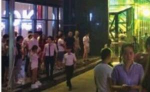 """长沙5人因造谣""""解放西路酒吧打架打死人""""被处拘留或罚款"""