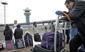 巴黎奥利机场恢复正常运行,奥朗德要求反恐部门介入调查