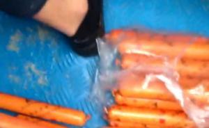 大亚湾抹香鲸搁浅死亡海域疑有人雷管炸鱼,当地渔政介入调查