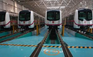 西安地铁公司组织一百多人,逐站排查地铁三号线运营设备
