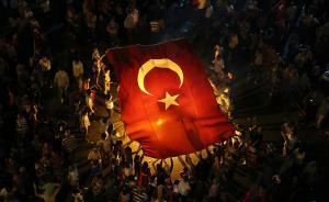 政变之后:土耳其的国内形势及外交走向何方?