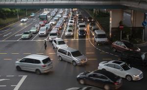 上海交通大整治一年道路秩序明显改观,九成受访群众满意