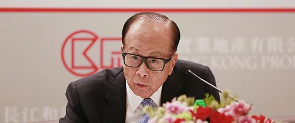 """李嘉诚:做生意67年""""没蚀过本"""",会一直住在香港"""