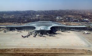 兰州中川国际机场总体规划获批,兰州机场未来十年蓝图确定