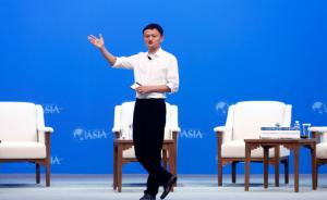 "IWEP国际经贸评论|G20为何欢迎马云""EWTP""倡议"