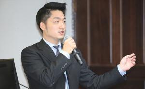 国民党力拼2018县市长选举,蒋万安连胜文等青壮派被点名