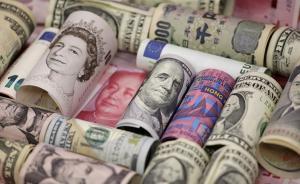 周小川:货币政策不是万金油,近些年公众过度关注了