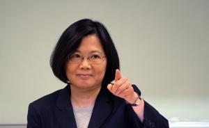 国民党最新民调:65.8%台湾民众不满蔡英文施政