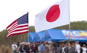 日美在硫磺岛举行联合慰灵仪式,称下决心防止战争记忆褪色
