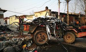 探访西安问题电缆厂法人代表河北老家:村干部厂里现奥凯废料