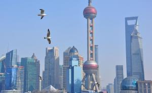 人民日报:上海进一步彰显全面深化改革和扩大开放试验田作用