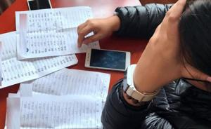 西安大二女生用34款软件网借25万买化妆品,被逼债停学