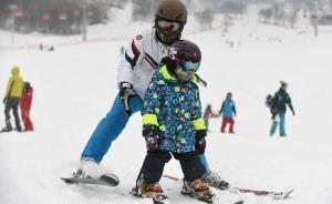 中国冰雪调查|全球最大滑雪市场,旅游型雪场构成产业新困局