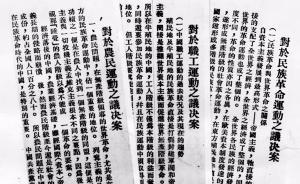 上海红色记录丨中共领导的首个民众建立的人民政权诞生于此