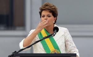 巴西参议院定下是否弹劾罗塞夫最终投票时间:就在奥运结束前