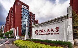 中国僵尸企业分布状况:钢企最多房企第二,鲁苏浙粤数量最多