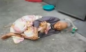93岁老太睡屋外,与儿子吵架被打伤