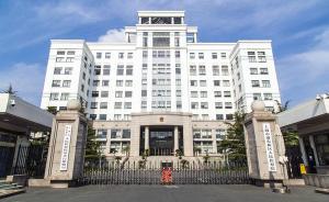 """上海成立""""命名检察官办公室"""",检察官独立行使办案决定权"""