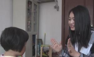 探访山西民办自闭症康复机构:因邻居反感7年间被迫搬家4次