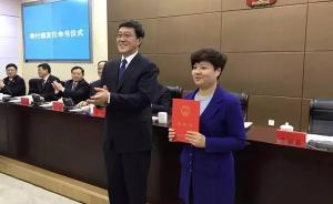 45岁蔡丽新代理淮安市长,江苏再添70后设区市政府主官