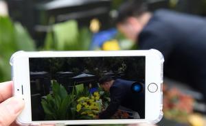 """2017年3月29日,江苏南京,清明将至,南京一家公墓推出一项""""直播代客祭扫""""的新服务,由墓园礼仪人员代替不能亲到现场的逝者亲属祭扫,并在微信上直播供亲属观看,再次引发公众对""""代客扫墓""""的热议。""""这种事怎么能代劳呢?""""有网友表示:"""" 直播代扫""""是在对""""孝心""""明码标价。 新华社 图"""