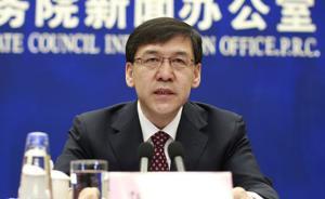 科技部副部长阴和俊转任北京市委常委,潘良时不再担任