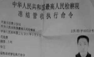 乡村教师被骗自杀身亡案侦破细节曝光