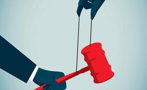 市委书记落马牵出司法腐败案中案:公安局长做局让命案被改判