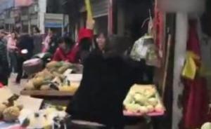 """""""红袖章""""抡锤砸水果摊,湖南怀化:市场人员行为粗暴已辞退"""