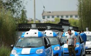 百度自动驾驶汽车申请在北京海淀区路测,全程配备专职安全员