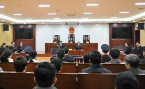 吉林省原副省长谷春立收受4365万余元,一审获刑12年