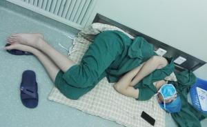 2017年3月30日,安徽省定远县,定远县总医院胸外科年轻的医生罗恒在医院走廊上席地而睡。3月29日,安徽省定远县总医院胸外科年轻的医生罗恒和陈凯通宵做了两台急诊手术,30日上午又做了三台手术。陈凯用手机拍下了罗恒在医院走廊上席地而睡的场景,随后该照片在朋友圈里广为流传。当天定远的最高气温不到13摄氏度。视觉中国 图