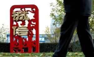"""江西奉新县政府上""""老赖""""名单前,债权人讨债两次被拘"""