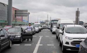 针对历年清明往来崇明岛拥堵现状,上海城投发布5条建议路线