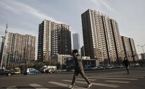 北京将部分剩余限价房转为自住型商品房,售价比市场价低三成