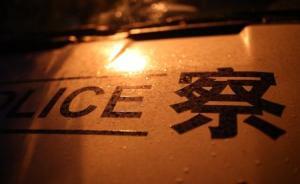 北京市公安局去年有9名民警牺牲,建局以来共有348人牺牲