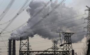 环保部出台高污染燃料目录:北京禁燃区可禁止燃用所有煤炭