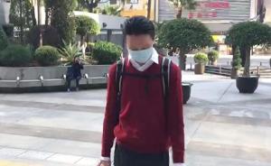香港旺角暴乱案开审:杨家伦被裁定暴动罪及纵火罪成立