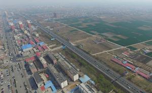"""雄安与通州:北京""""新两翼""""建设同属""""千年大计、国家大事"""""""