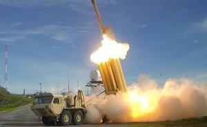 军报刊文谈美韩部署萨德系统:绝对霸权终将绝对衰败