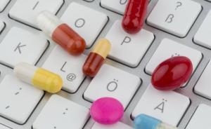 互联网第三方平台售药被叫停,天猫一号店均已通知停止交易