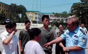 河南一职校称遭强拆,学生疑拍警察铐人时被摁头,警方调查