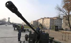 中部战区空军某高炮团将展开撤销、转隶、移防、组建等动作