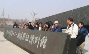 日本遗孤团赴侵华日军731部队罪证陈列馆开展祭奠活动